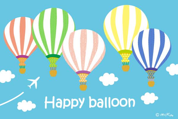 Happy Balloon(気球のイラスト)