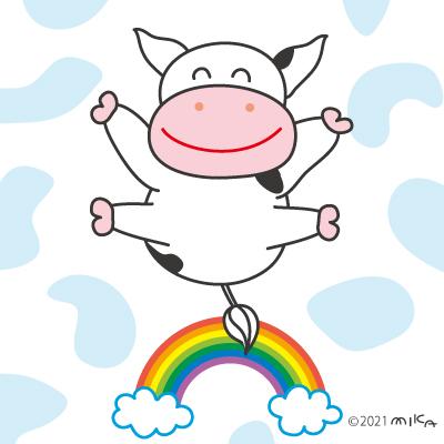 虹から飛び出すうし