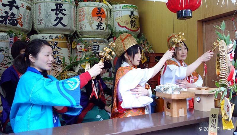 十日えびすのお神酒(堀川戎神社)