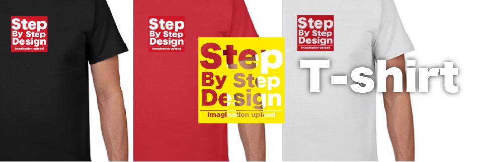 step by step design,sbsd,ステップバイステップデザイン,沖縄県,うるま市,広告デザインショップ,名刺,フライヤー,デザイン,動画制作,ホームページ制作