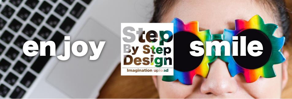 step by step design/ステップ バイ ステップ デザインは、沖縄県のうるま市にある総合デザインショップ★総合広告デザイン【名刺・パンフレット・チラシ・動画・ホームページ制作・のぼり旗などの制作とブランディング】自社広告物や動画・ホームページなど色々なデザインをしております。まずはショップページをぜひご覧ください。 あなた・自社の頭の中で考えている欲しいオリジナルデザインを提案します! 沖縄県|うるま市|総合デザイン|のぼり|名刺|チラシ|ホームページ制作|ブランディング|ツクツク