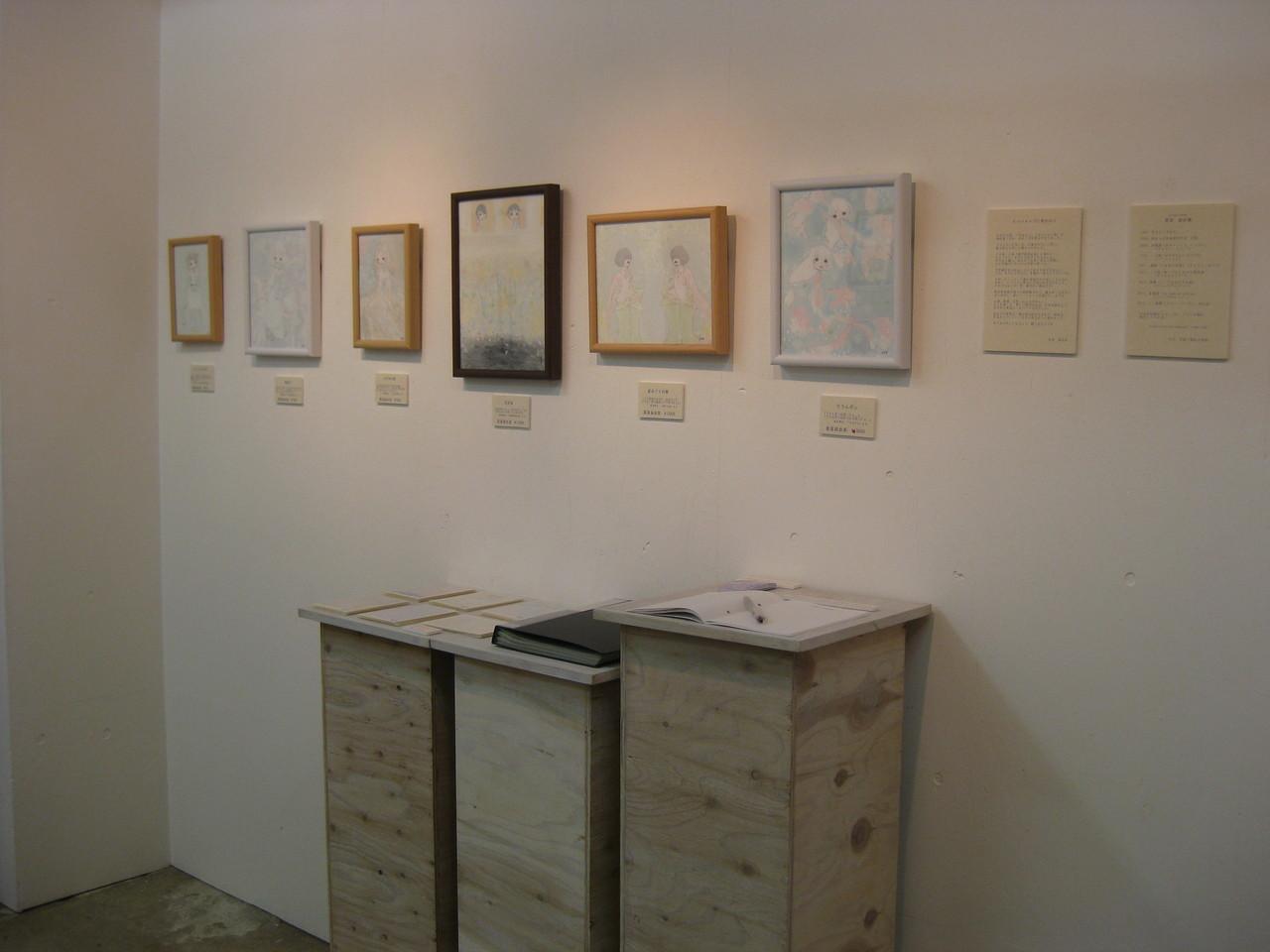 私の展示スペースです!