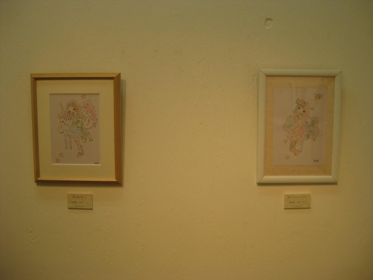 水彩・ペンの作品「夢の世界へ」「星の子~女の子~」