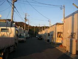 相川総合グラウンド仮設住宅