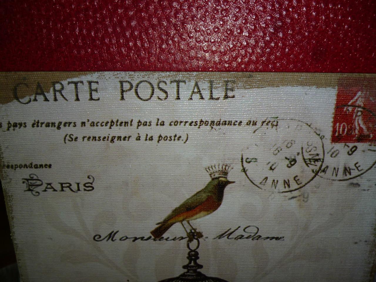 boite pour les cartes postale de martine