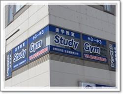 Study Gym概要