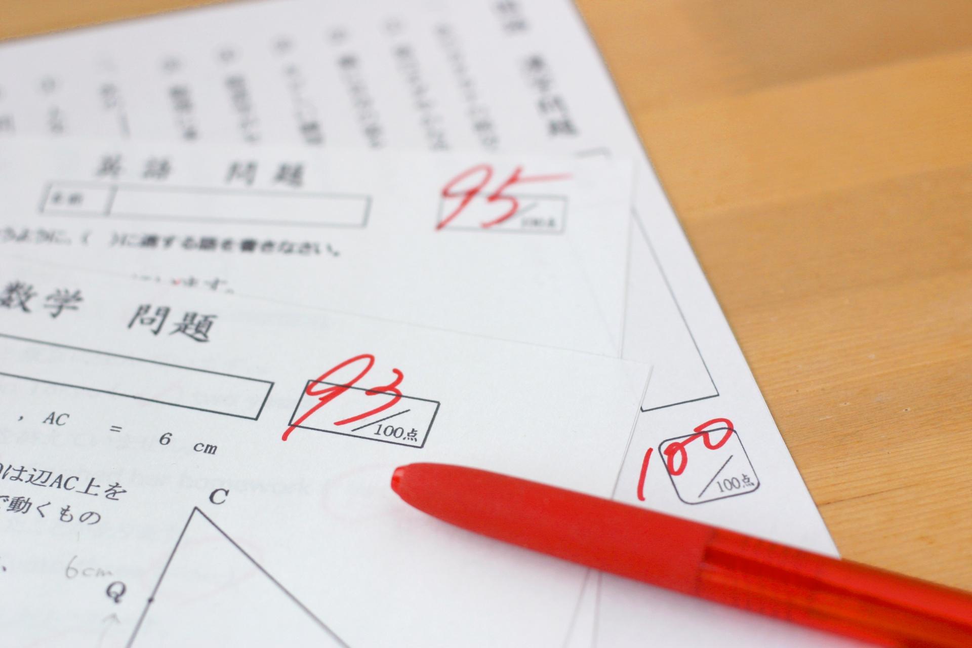 2021年度 第1回 定期試験対策講座生を募集します。