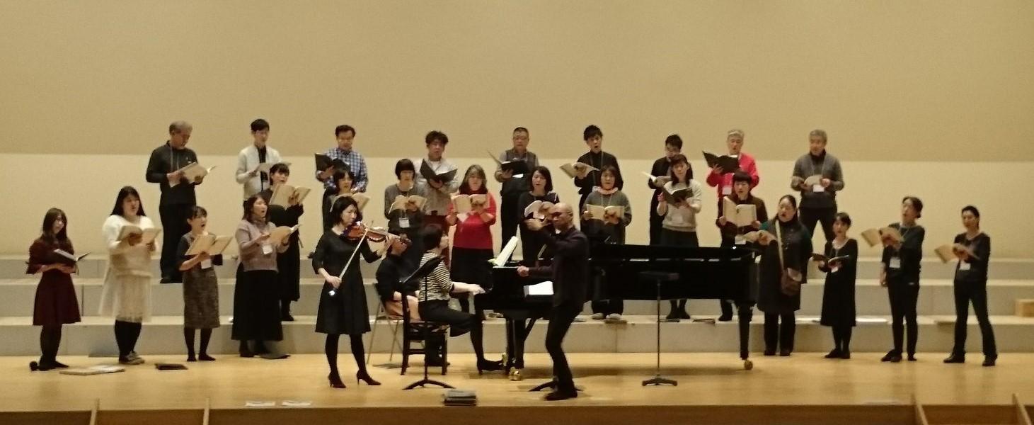Schola Cantorum Kumamoto