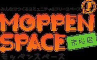 モッペンスペースホームページ