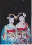 Geishsa Style