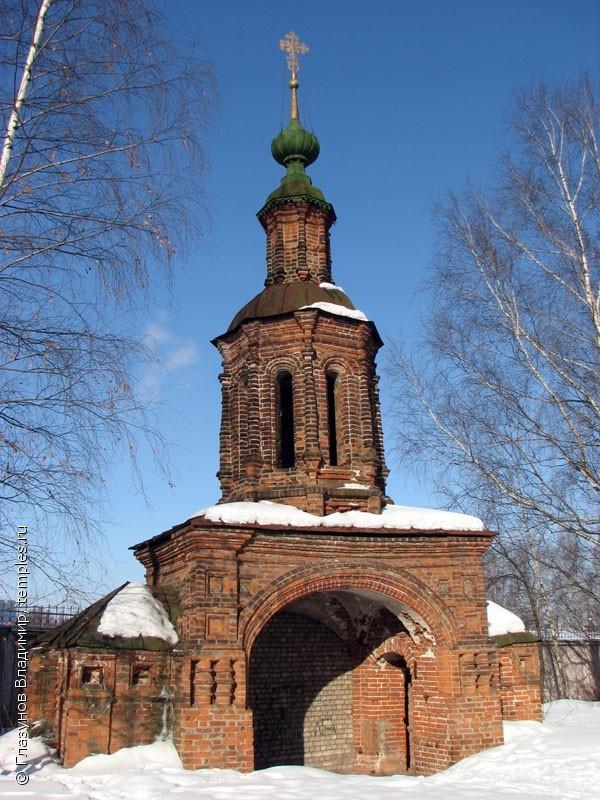 Западные (Святые) ворота. Фото с сайта http://temples.ru