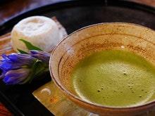 Matcha tè verde giapponese