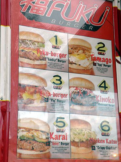 fuku burger