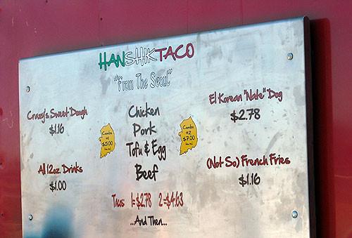 hanshiktaco menu