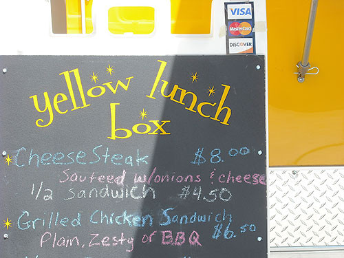 Yellow Lunch Box