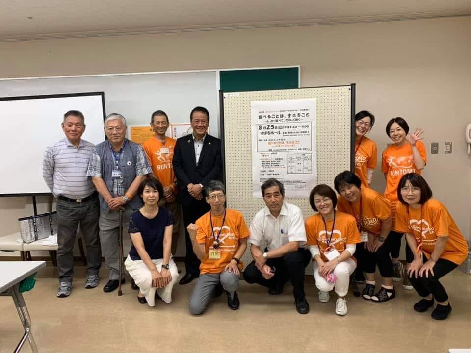 2019/08/25 富田林市 すばるホール 第4回市民講演会
