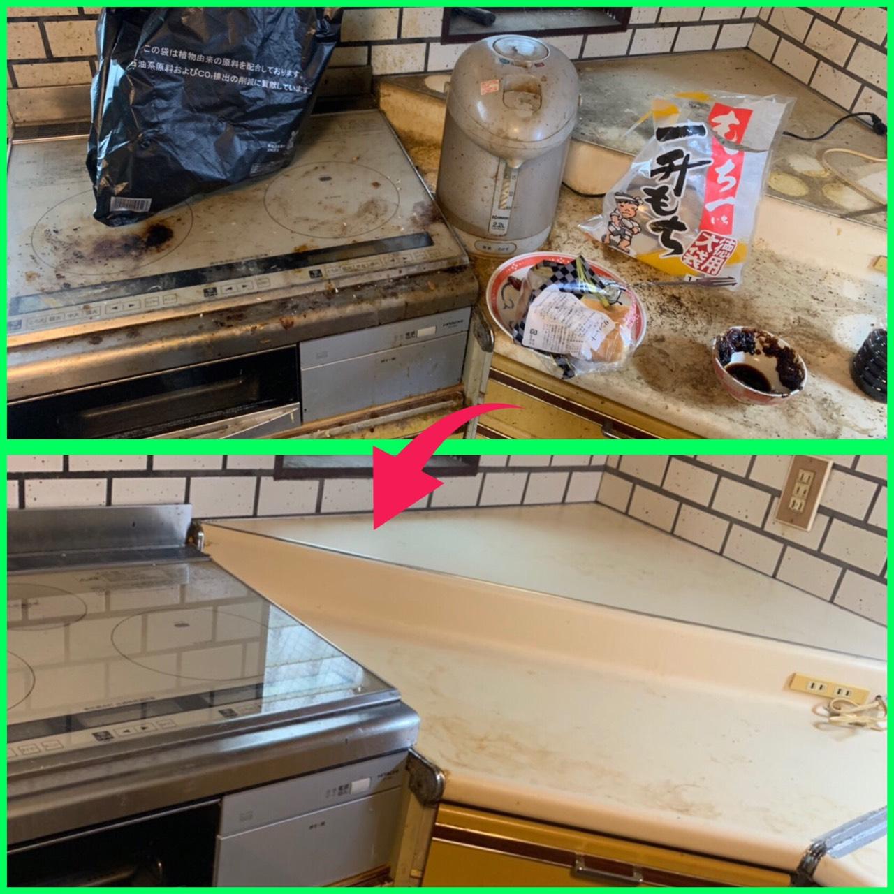 ゴミ屋敷清掃台所BeforeAfter
