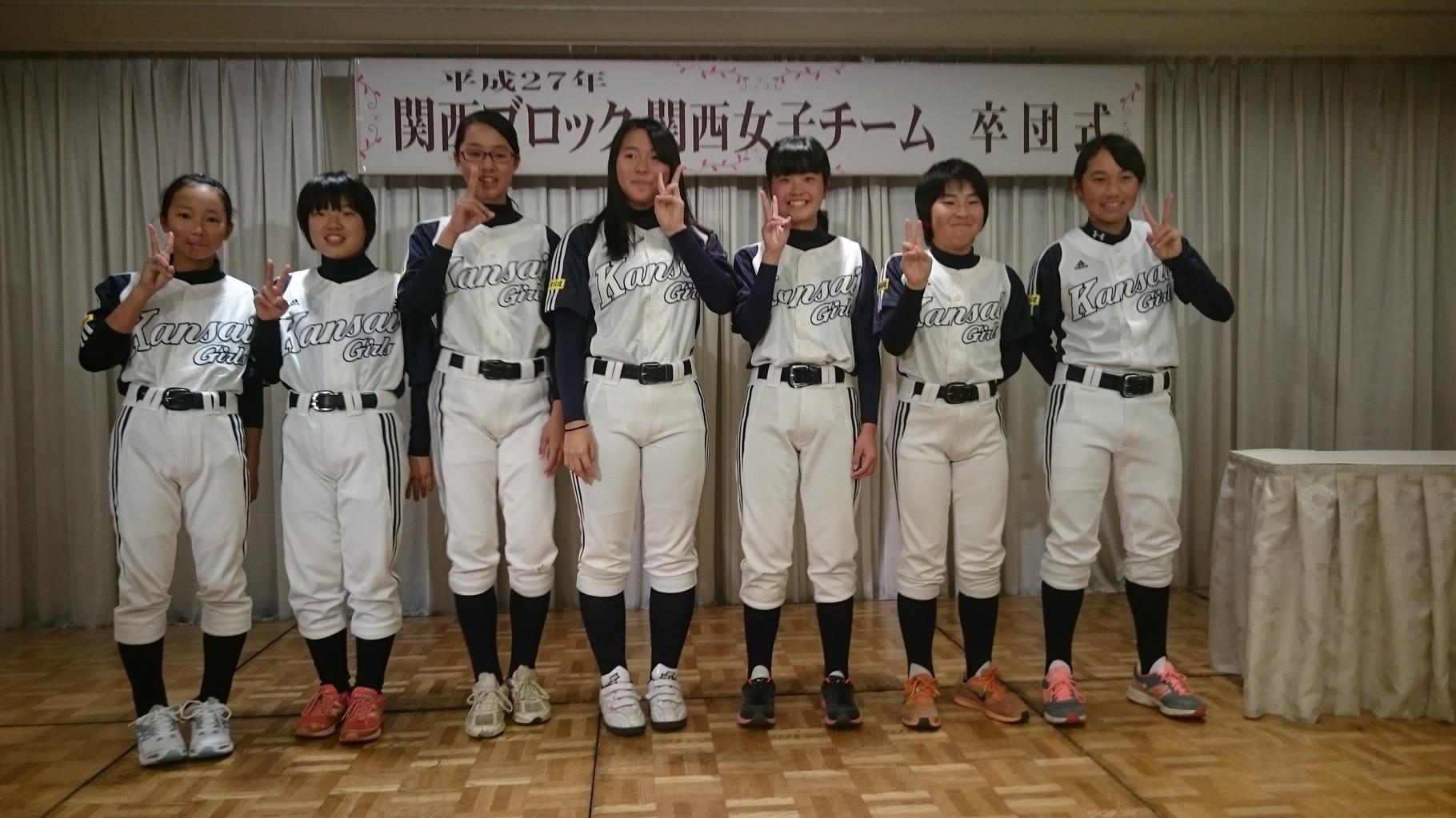 松田主将と奈良県支部所属選手(葛城ボーイズ3名)