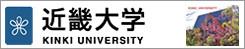 近畿大学硬式野球部