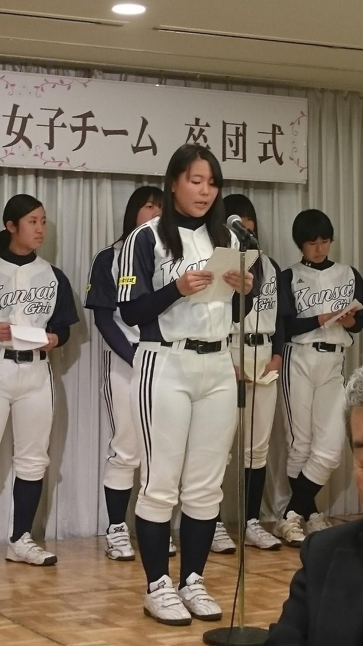 平成27年度主将 松田 天音(奈良葛城ボーイズ)