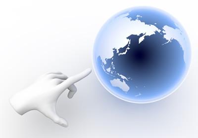 在留資格「経営管理ビザ」外国人による会社設立・「旧投資経営ビザ」ご依頼時の報酬・手続きの流れ・神奈川県相模原市南区の在留資格ビザ申請代行行政書士事務所「ビザカナ相模原」
