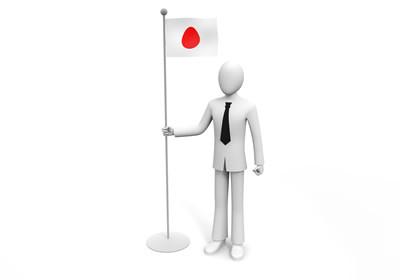 帰化許可申請・「日本国籍取得」の手続き案内「相模原・川崎・横浜・神奈川県全域・東京」対応