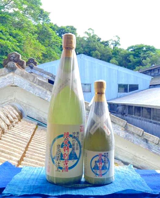 沖縄の産業まつりボトル限定販売ご案内