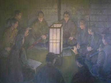 文久3年(1863年)密議の絵(尾高惇忠生家パンフレットより)