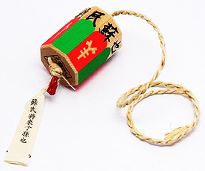 京都八坂神社の「蘇民将来之子孫也」のお守り