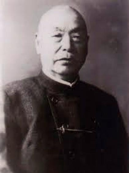 慶応2年(1866年)~ 昭和27年(1952年)