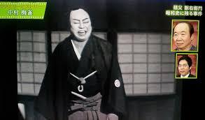 2019年9月16日(月)ファミリーヒストリーで中村梅雀さんが出演されました。