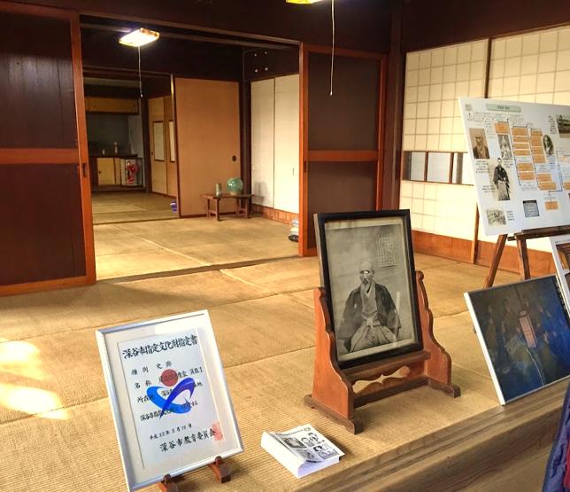 渋沢栄一記念館見学の後、尾高惇忠生家に行って来ました。