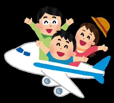 旅行同行も承ります。ご家族の楽しみに安心をお届け。