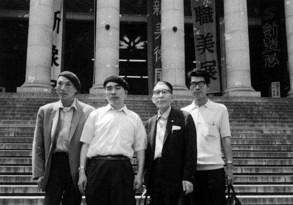 1965年先生と東京の美術館へ 右端が吉村房雄(元加納)さん 左端が安江先生