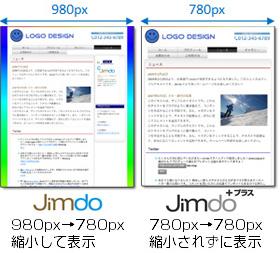 iPadで表示した場合も縮小なしで表示するとさらに見やすくなります