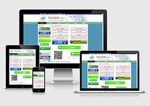 「茨城県」高校受験情報サイト