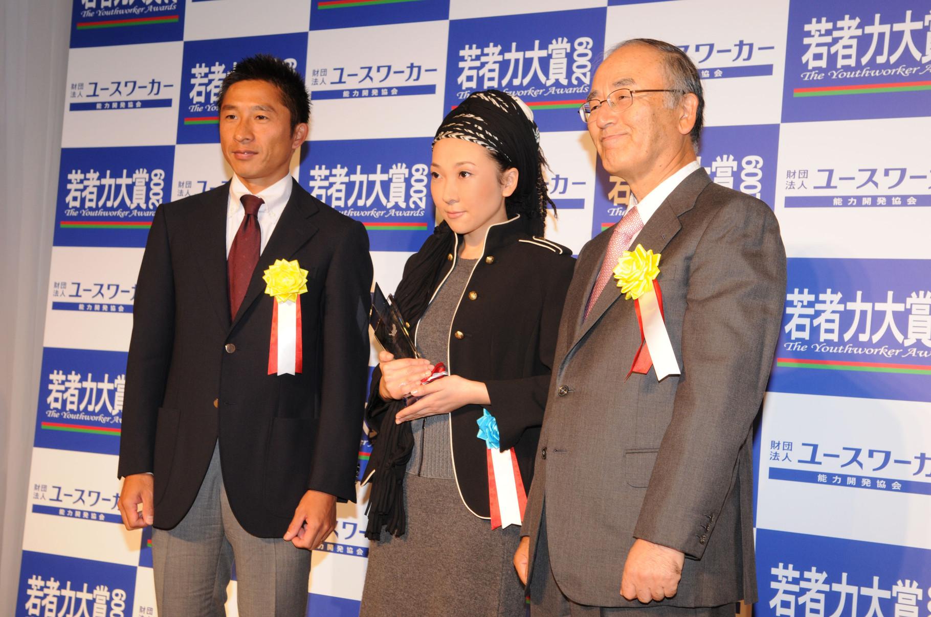 第1回若者力大賞表彰式 2009年10月24日(土)