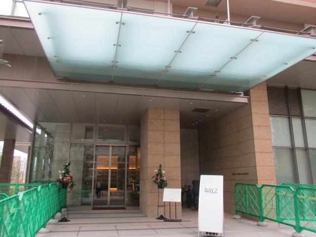 株式会社FROM(フロム) FROMSHOP(フロムショップ) 三軒茶屋 賃貸 不動産