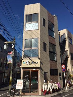 小田急線「梅ヶ丘」駅 徒歩1分 MTビル