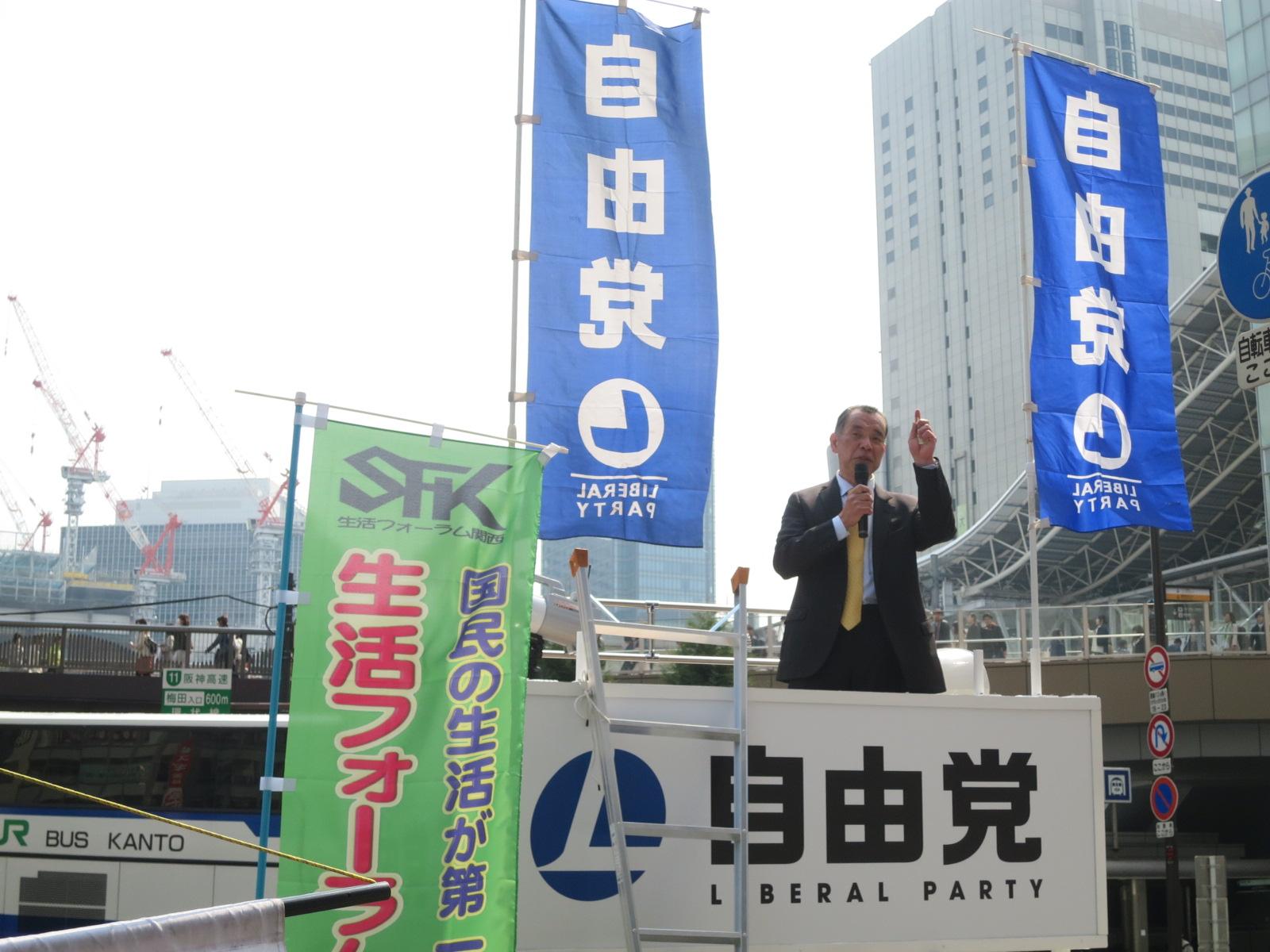 青木愛副代表の国政報告会