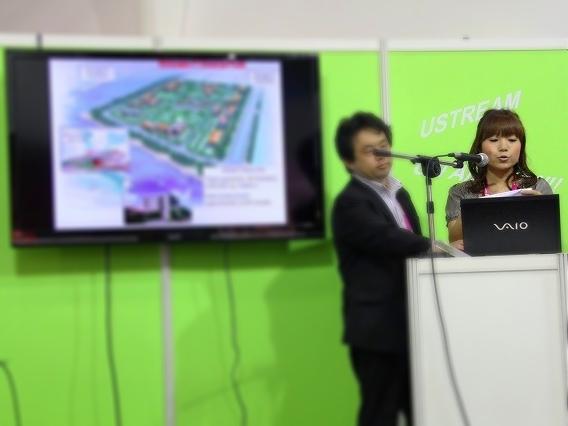 2013年6月 フロム沖縄推進機構様 Computex Taipei 通訳司会