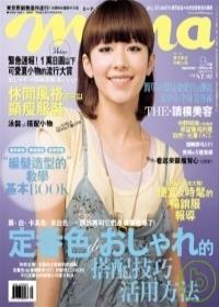 2009年 台湾MINA雑誌