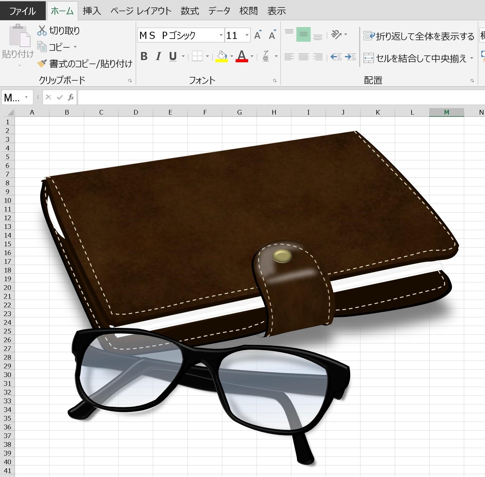 ExcrlArt 手帳と眼鏡のイラスト