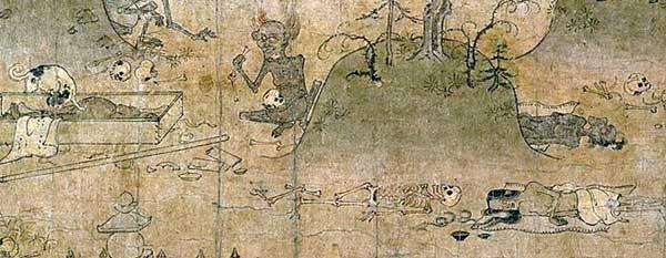 「餓鬼草紙」疾行餓鬼の図