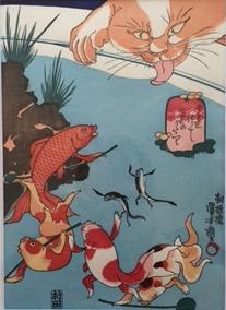 金魚づくしー百物語 歌川国芳