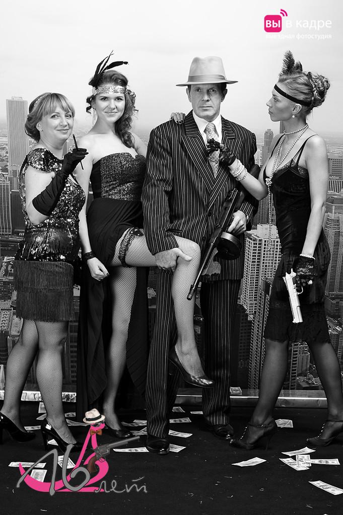 Фотосессия - Великий Гетсби, Америка 30-х,  - фотостудия ВЫ В КАДРЕ