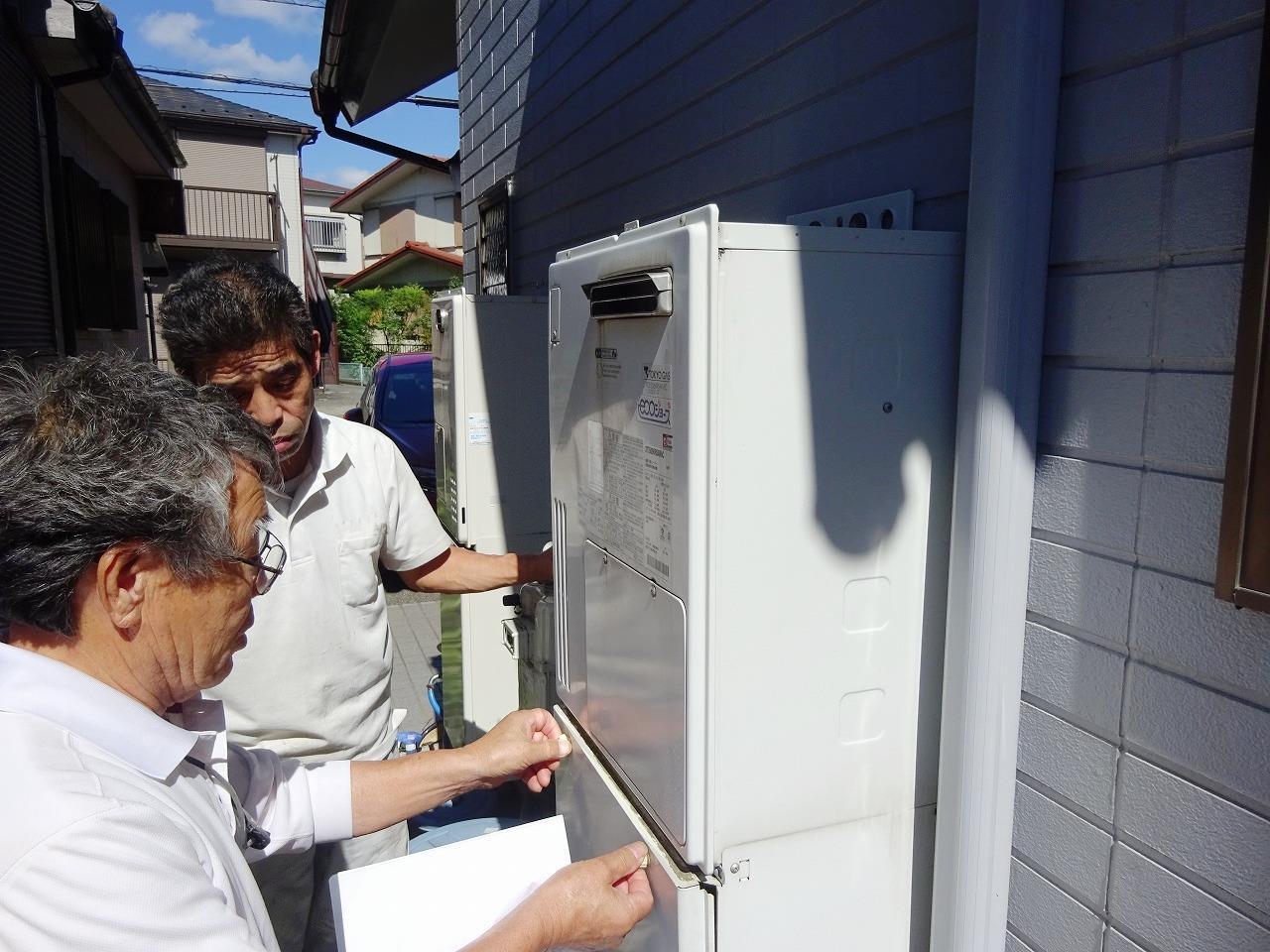 ①給湯器の交換