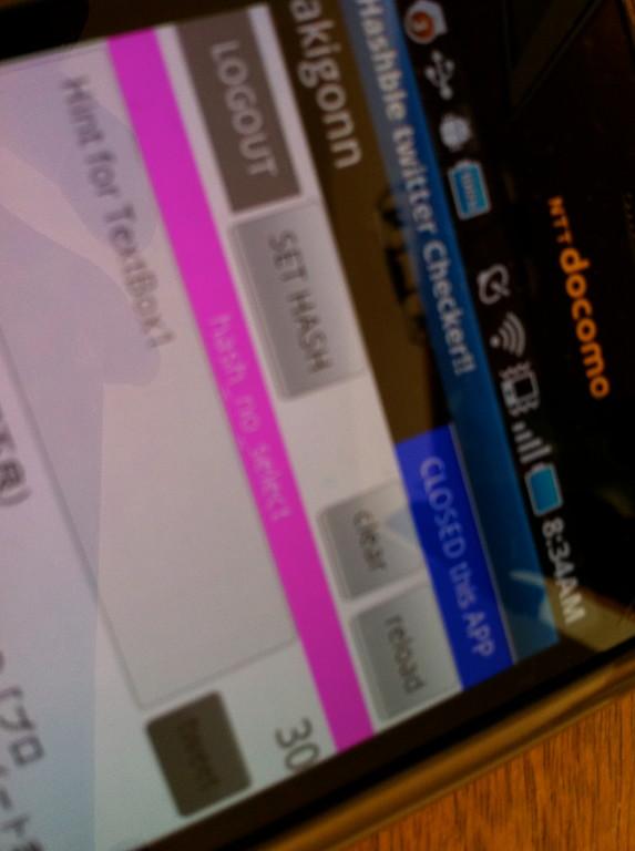 img02_LOGINをすると、twitterで認証を行い、アプリにもどります。ログイン後入力ができるようになります」