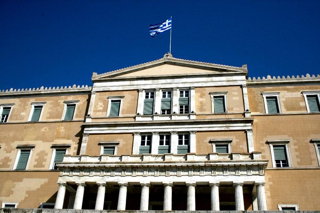 Le parlement d' Athènes