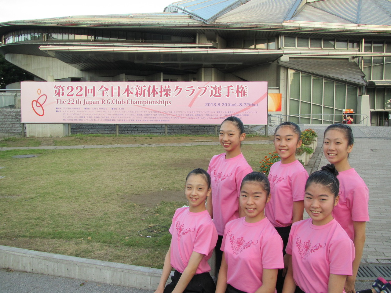 東京体育館の前でパチリ!